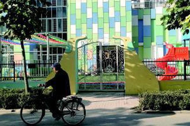 幼儿园孩子烫伤涉事老师被行拘 所在幼儿园也被关停