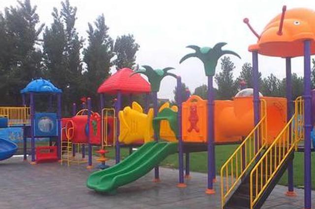 桂林6岁男孩在幼儿园玩滑梯受伤 法院判园方承担全责
