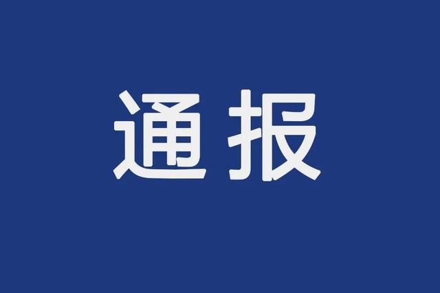 网传有人在环广西武鸣区赛段撒钉子?官方回应来了