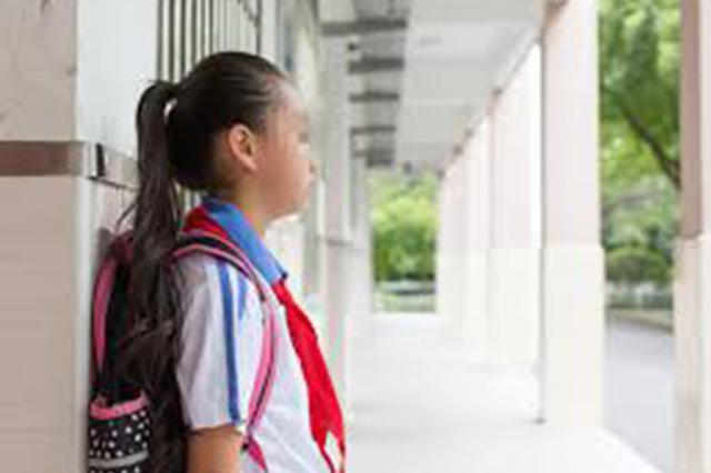 女教师罚站学生被带入派出所事件:副所长被免职调离