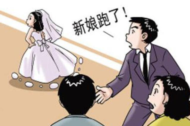 新娘跑了媒人被抓 越南女子合伙骗婚被驱逐出境