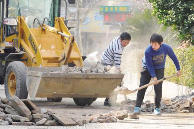 南宁就临时占用挖掘城市道路管理办法征求意见