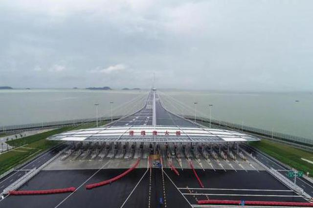 港珠澳大桥本月24日通车 私家车通行费150元/车次