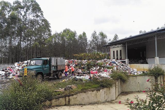 暗访|南宁村级垃圾站未挂牌 污水处理设施未运行