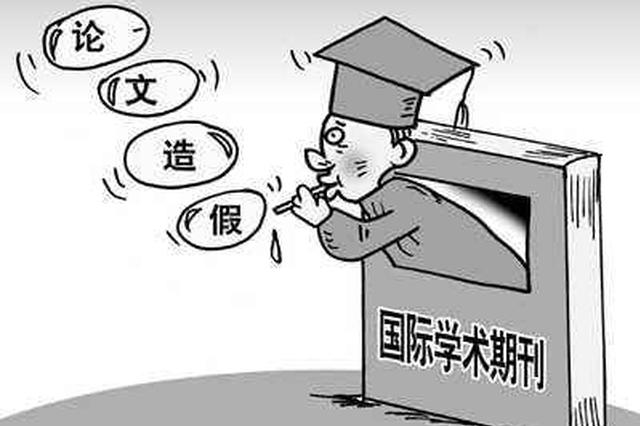清华回应11篇论文被海外撤稿:撤销造假者博士学位