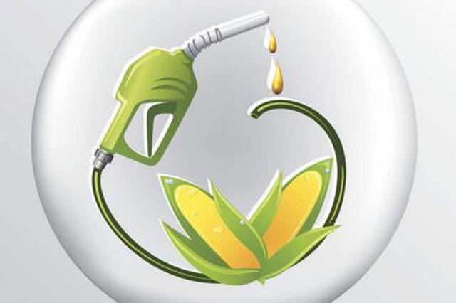 乙醇汽油到底来不来桂林?10月改乙醇汽油计划推迟