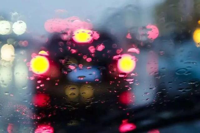 提示|未来一周南宁多降雨天气 其实雨天行车有诀窍