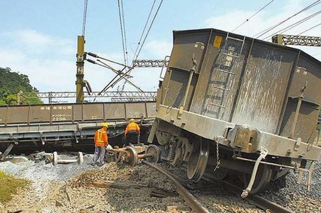 台铁列车出轨事故后续:1名大陆籍配偶重伤