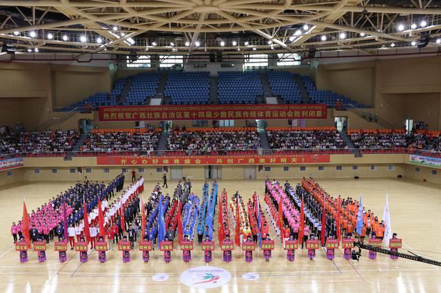 广西第十四届少数民族传统体育运动会圆满闭幕
