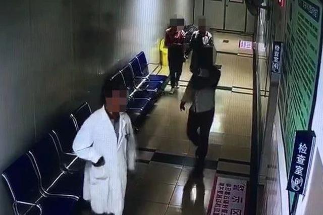 南宁一男子冲进医院殴打医生 只因觉得医生检查越轨