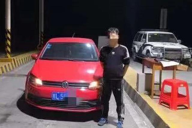 百色男子拿伪造驾驶证开车上路 不料被交警逮个正着