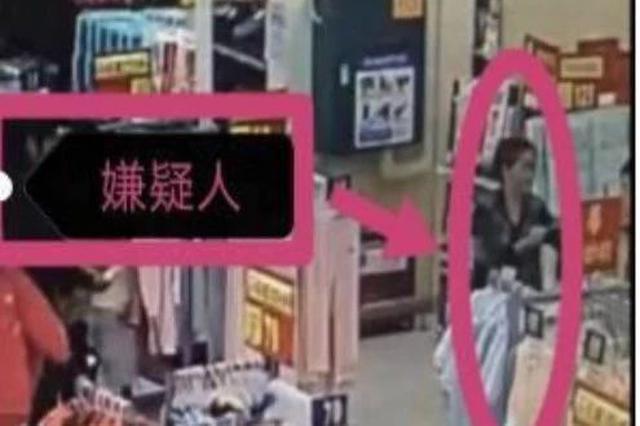 """广西惊现""""女贼帮""""!柳州四女子结伴到超市盗窃"""