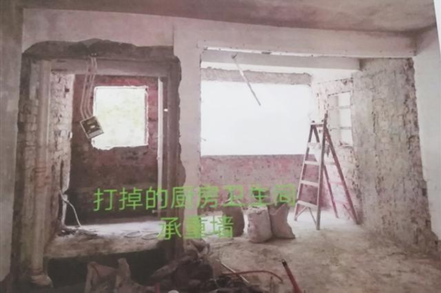 南宁一小区楼下住户拆掉两面墙  楼上几家受影响?