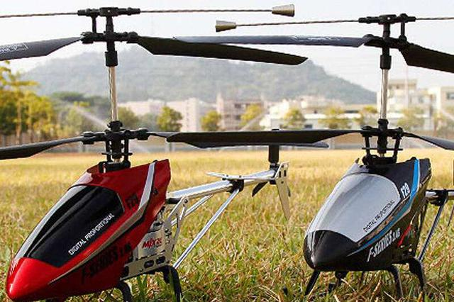 因携带遥控玩具飞机 中国一公民入境沙特被罚款
