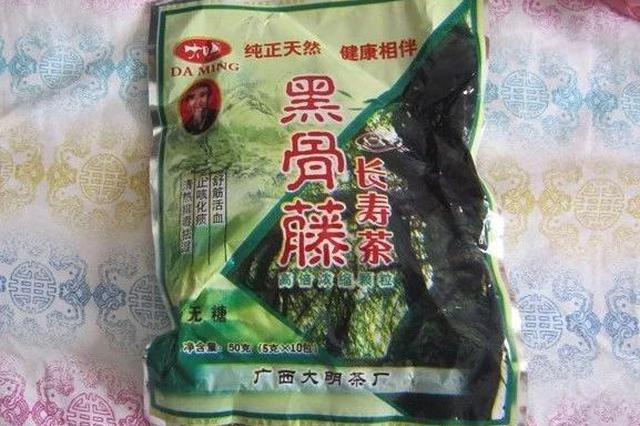 """广西人警惕!这种""""长寿茶""""不但不长寿反而害人不浅"""