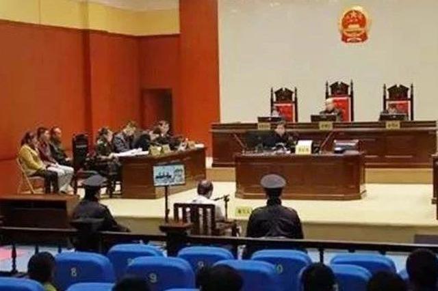 广西柳州女村委干部在调解现场被杀 罪犯被执行死刑