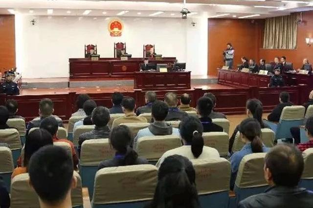 桂林女子贪3000多万在上海买52套房!违法所得被没收