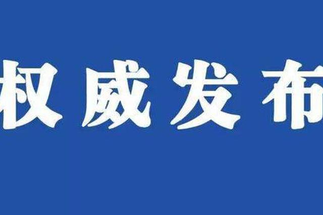 权威发布|广西市场监督管理局领导班子名单正式公布