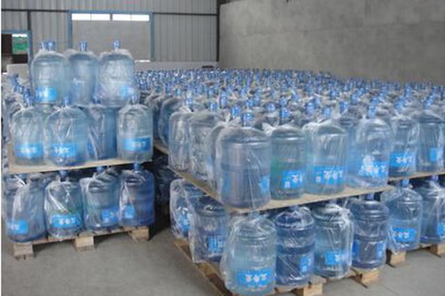 惊!自来水简单过滤冒充品牌桶装水售卖 13人被刑拘