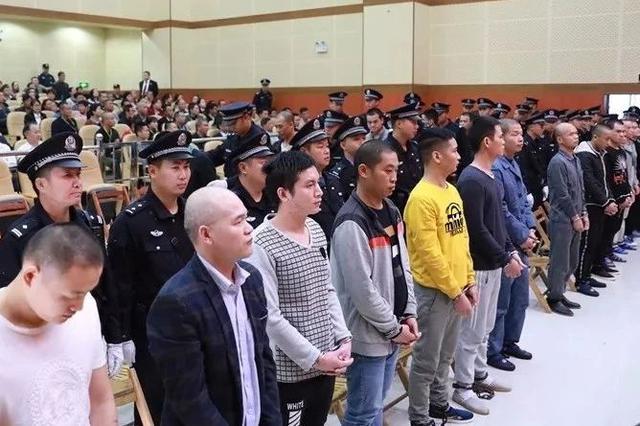 涉案38起被控9项罪名!广西29人涉黑案件庭审今日结束