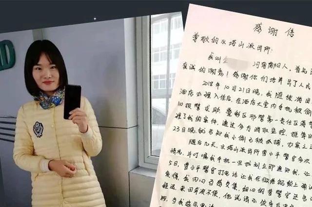 桂林警方接到河南游客的感谢信 究竟所谓何事