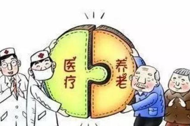 南宁良庆区5个医养结合试点投用 解养老床位紧张难题