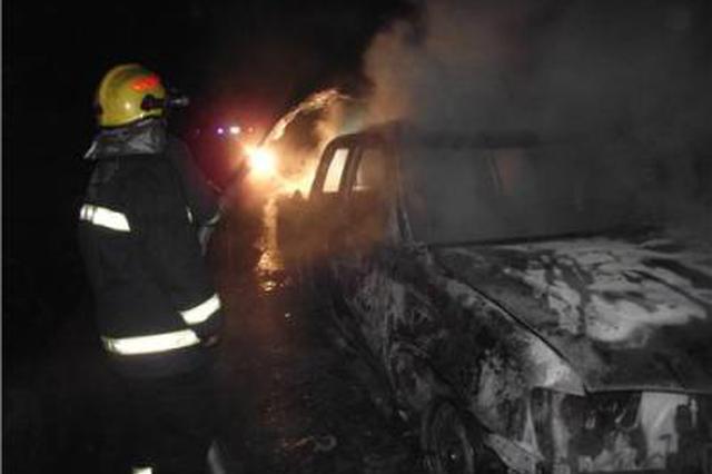 南宁一小车凌晨起火引燃周边3辆轿车 烧得只剩下空壳