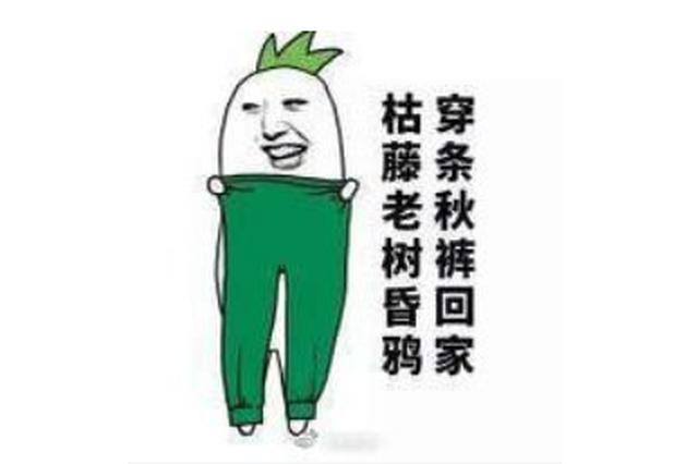 南宁今日开启阴雨模式 将持续5天!秋衣秋裤穿起来