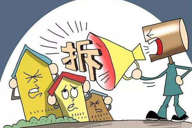 """遏制违法建筑""""生长"""" 南宁高新区拆除6处违建"""