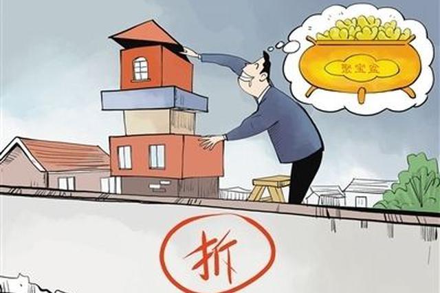 居民楼楼顶违法加盖 南宁兴宁区拆除两处新生违建