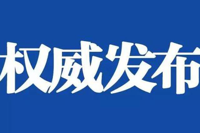 红黑榜来了!桂林运输企业违法未处理最多达422条