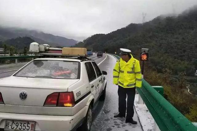谨慎驾驶!桂林低温道路湿滑 部分路段易结冰
