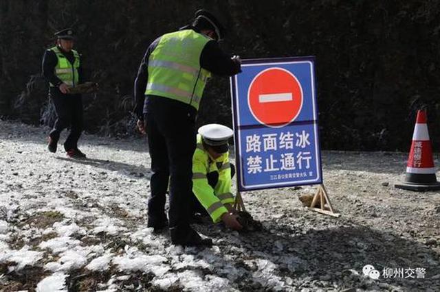 """柳州现""""冰雪世界""""部分道路封闭 还有醉汉瘫倒路旁"""