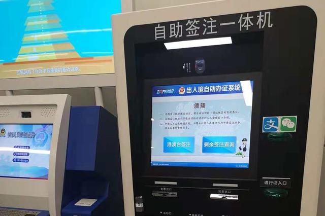 南宁市民乘地铁间隙 可自助申办身份证、户籍等业务