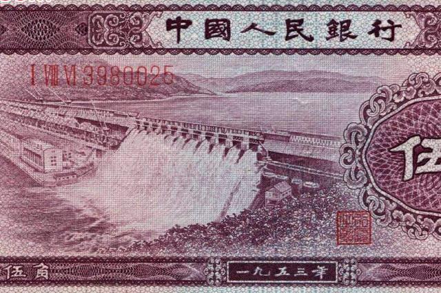 这个水电站原大坝爆破拆除 曾被印在伍角人民币上