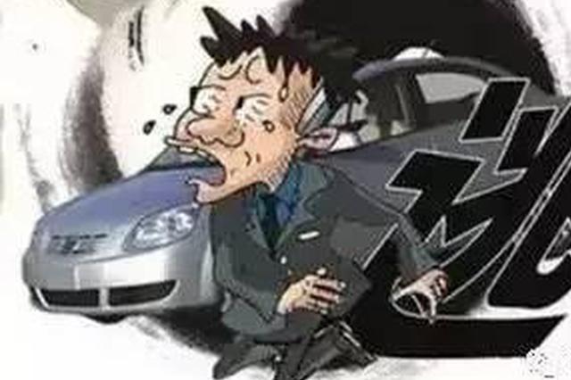 为逃避处罚 广西男子暴力冲卡!拖曳民警十几米逃逸