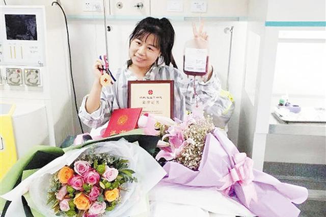 """90后支教女孩捐造血干细胞救人 被赞""""最美老师"""""""