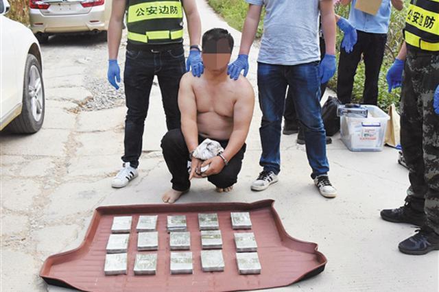 龙州边防大队破特大毒品案!男子驾车运毒 缴毒5千克