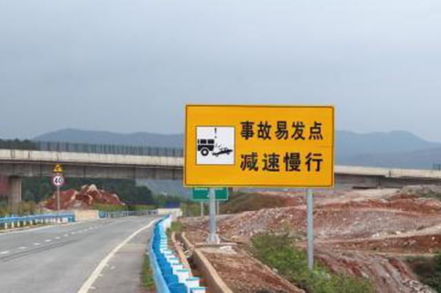 公安部公布十大事故多发长下坡路段 其中广西有1处