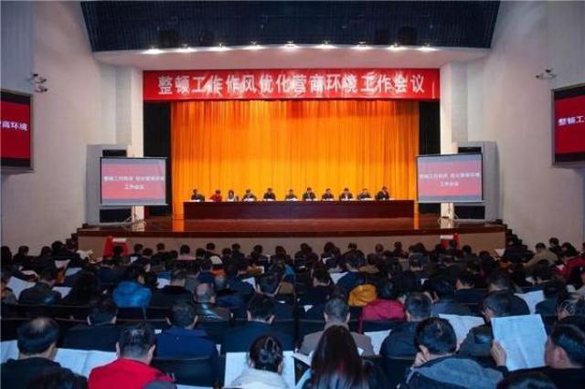 广西北海市行政审批局怠慢冷落群众 班子被集体免职