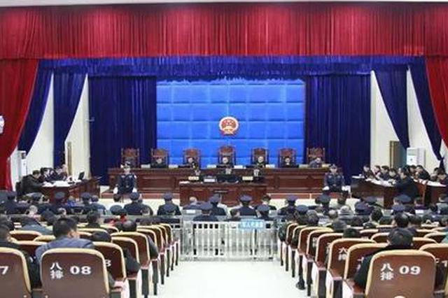 广西靖西市法院开庭审理边境重大涉恶案件 38人受审