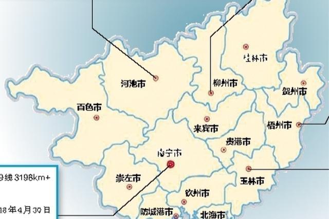 广西交警再公布9处交通事故隐患路段 司机驾车请谨慎