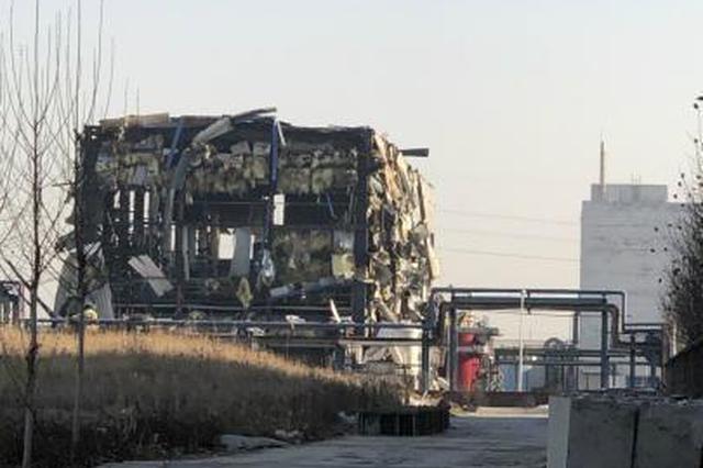 一化工厂发生闪爆事故 空气未检测出有害物质