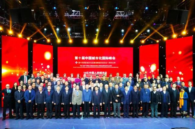 中国城市化国际峰会在邕举行