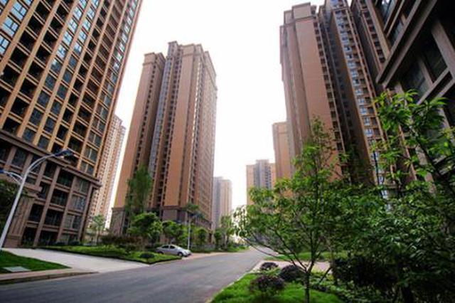 南宁4个公租房小区600套房源 接受轮候保障家庭报名