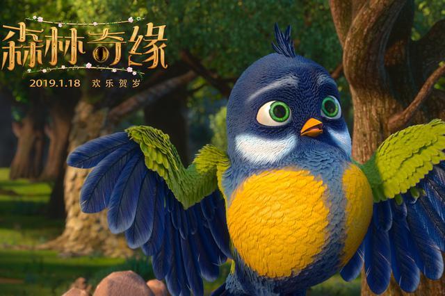 《森林奇缘》点映获好评:不愧是今年首部合家欢动画
