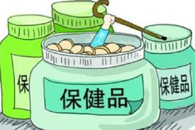 """南宁开展整治保健市场""""百日行动"""" 全市立案43件"""
