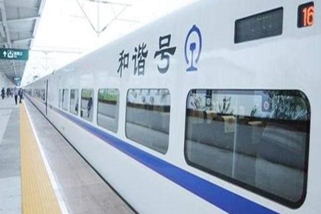好消息!南宁坐高铁可直接刷身份证乘车