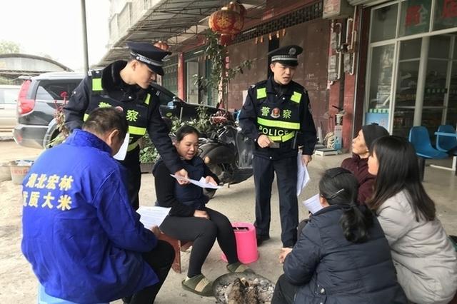 南宁警方开展防范一氧化碳中毒宣传 排查安全隐患