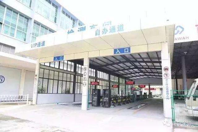 赞!狮山、友谊检测站获评南宁市五星检测站